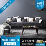 安丽卡羽绒布艺沙发现代简约客厅整装小户型沙发家具套装组合
