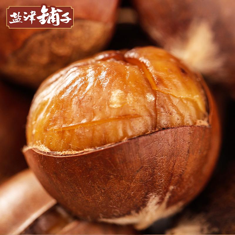 盐津铺子熟制开口笑板栗115gx3袋甘栗仁零食新鲜坚果干果休闲食品