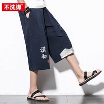 胖子中国风印花7七分裤男加肥大码民族短裤夏天学生休闲阔腿裤子