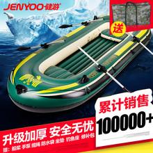 健游橡皮艇加厚充气船皮划艇冲锋舟钓鱼船4人救生船气垫船礼品