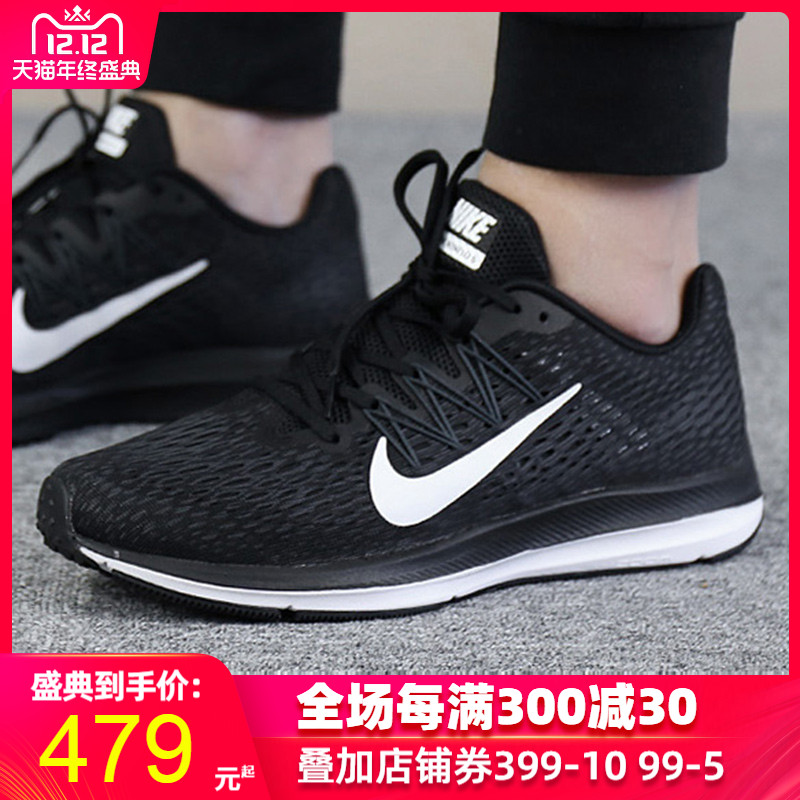 NIKE耐克男鞋2019秋冬季新款ZOOM运动鞋跑鞋耐磨休闲鞋低帮跑步鞋