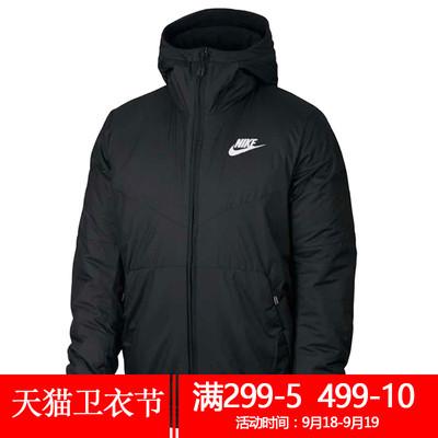 Nike耐克运动棉服男装2018冬季新款保暖连帽棉衣羽绒服928862-010
