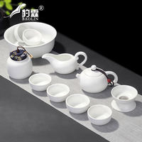 Leopard Lin ceramic Kung Fu tea set home tea cup teapot simple modern tea dehua white porcelain small set of creative