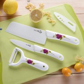 陶瓷刀水果刀家用套装厨房刀具削皮切片刀婴儿辅食刀瓜果菜刀便携