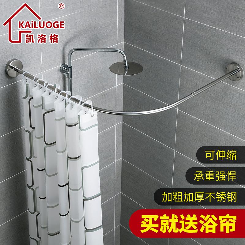 免打孔浴帘杆套装伸缩杆弧形卫生间淋浴房l形半u型浴室浴杆架撑杆