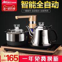 电磁炉泡茶炉烧水壶