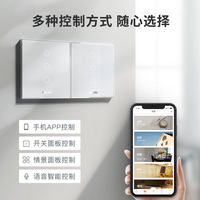 Ou Ruibo smart home control system Whole house custom living room bedroom smart home system set solution