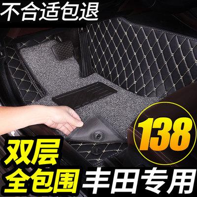 丰田2017款威驰脚垫全包围14款专用威驰fs两厢17款老汽车2014款大