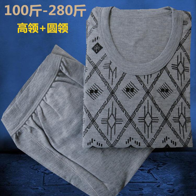 Пижамы детские Артикул 41078132789