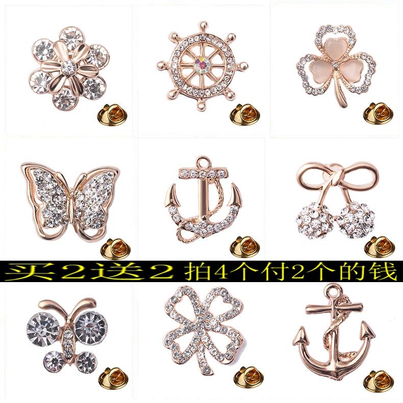 海军船胸针