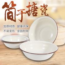 搪瓷盆 纯色老式怀旧搪瓷碗加厚老式盆家用菜碗电磁炉适用泡面碗
