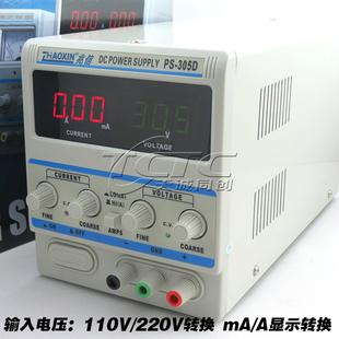 ps-303d