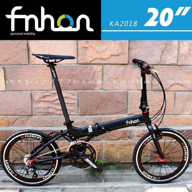 Велосипеды Артикул 41702355969