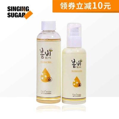 paparecipe春雨蜂蜜水乳套裝補水保濕乳液爽膚水女孕婦韓國正品