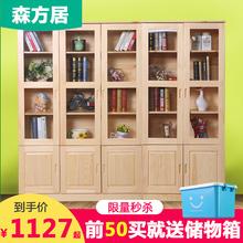 实木书柜书架简约现代自由组合松木带门储物柜儿童学生玻璃门书橱