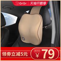 GiGi汽车头枕护颈枕记忆棉车用座椅靠枕舒适颈椎枕头颈部枕靠靠垫
