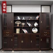益百年 禅意书房博古架新中式全实木书柜组合黑檀木五门书柜2.6m