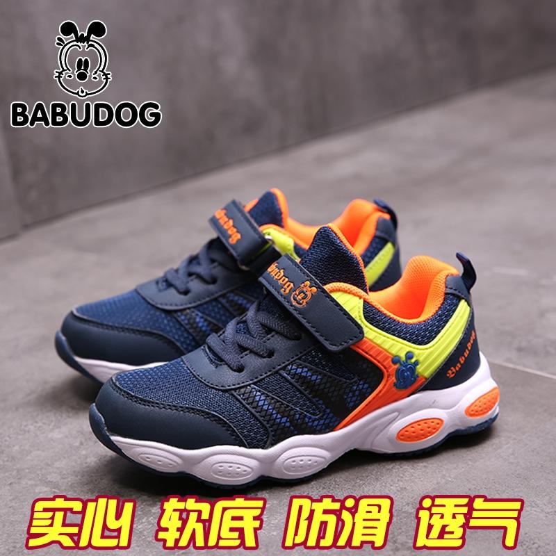 巴布豆童鞋男童运动鞋青少年儿童篮球鞋中大童秋季透气跑步旅游鞋