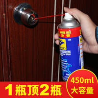 Automotive Rust Remover Screw Bolt Loosening Agent Metal Derusting Agent Window Rust Protection Spray Oil Lubricant