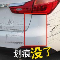 汽车漆面划痕蜡深度修复刮痕去污上光车蜡正品抛光腊打蜡保养用品