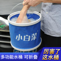 Car Wash Bucket Portable Foldable Bucket Car Telescopic Bucket Outdoor Fishing Tank Bucket Tool