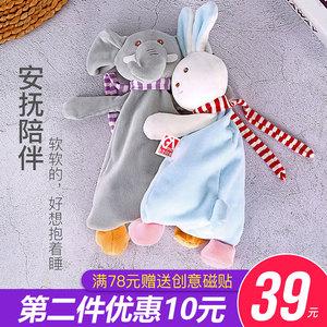 安抚巾婴儿标签可入口啃咬玩偶新生宝宝睡眠手偶娃娃毛绒安抚玩具