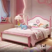 新全友家私家具旗舰店儿童实木床1.2m1.5米粉色公主床卧室女孩蓝