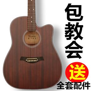 正品41寸40寸初学者民谣木吉他青少年成人学生男女新手入门乐器
