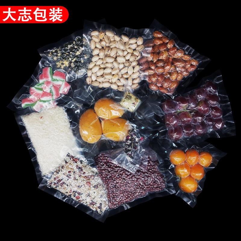 100个真空食品包装袋25*35cm*16丝透明保鲜抽气袋塑料食品真空袋