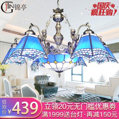 锦亭欧式地中海风格别墅三层吊灯客厅蓝色玻璃客厅灯彩色玻璃吊灯