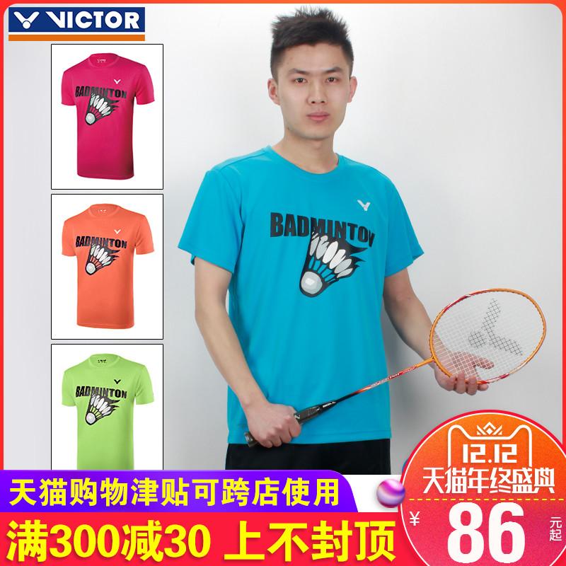 2018新款胜利VICTOR羽毛球服威克多男女运动短袖T恤T-80026训练服