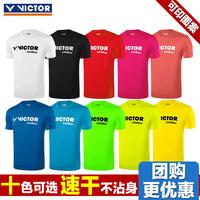 速干VICTOR胜利羽毛球服男女款6027 维克多夏季短袖t恤透气上衣
