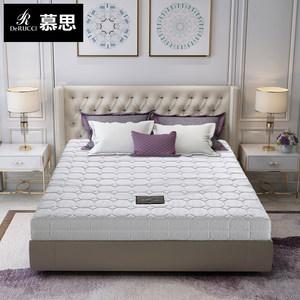 慕思床垫 双人高弹进口乳胶床垫 独立弹簧床垫正品1.8m 卡诺亚