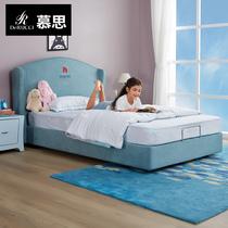 慕思爱迪奇1.5米实木儿童床欧式简约现代1.2m布艺床男孩 天使之翼