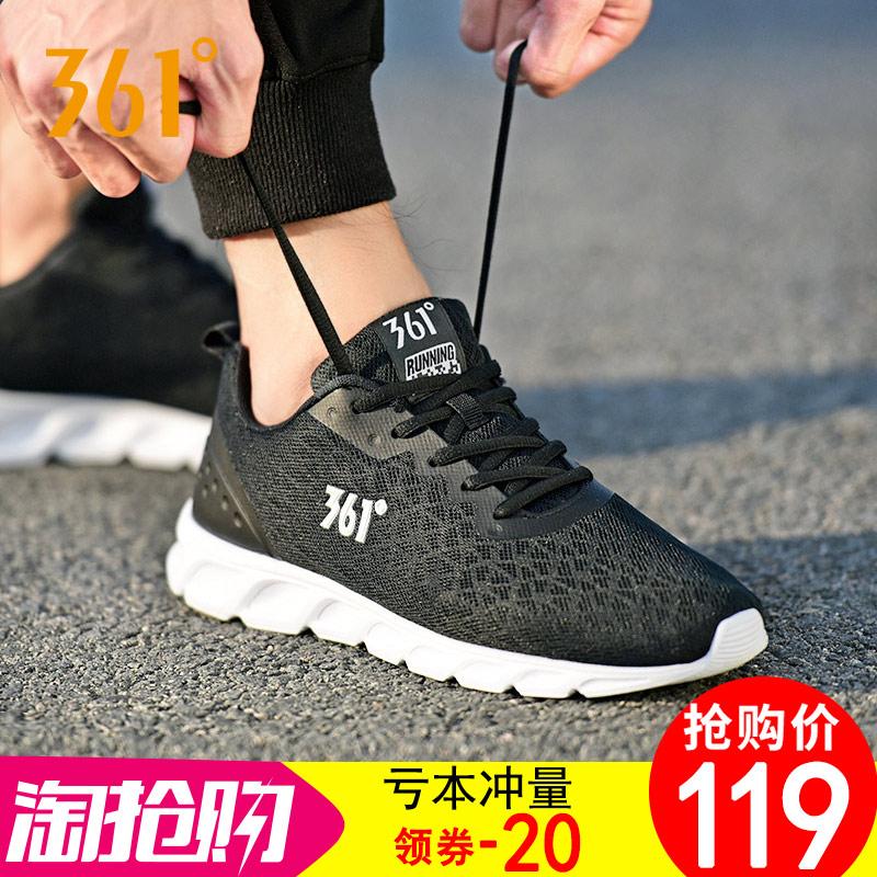 361男鞋夏季网面运动鞋男透气鞋子网鞋轻便跑鞋361度跑步鞋休闲鞋