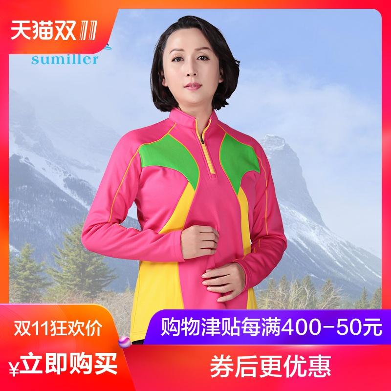舒米勒新品 户外新款女式抓绒衣韩版拼色设计保暖透气运动套头衫