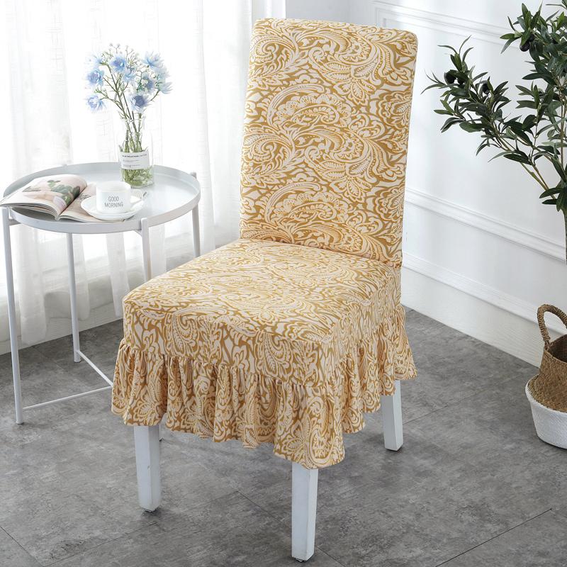 椅子套家用餐椅套弹力酒店椅套通用凳子套罩简约餐桌椅子套罩布艺