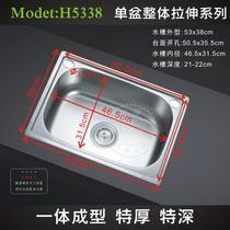 加厚加深不锈钢厨房水槽大单槽一体成型厨房洗菜盆洗碗池子单盆