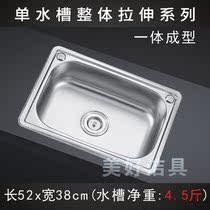 单水槽304不锈钢一体成型拉伸单洗菜盆洗碗池厨盆大小号促销