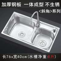 Kitchen sink double slot 304 stainless steel one-piece thickened sink sink sink full package promotion