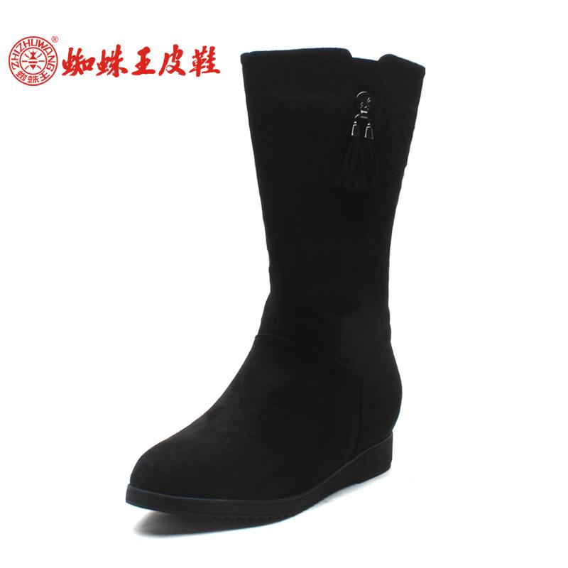 蜘蛛王女鞋正品2018冬季女靴子磨砂中靴长靴欧美女靴中筒靴流苏靴