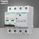 Schneider home decoration general over voltage self-recovery set the fifth generation of general open + voltage protection set
