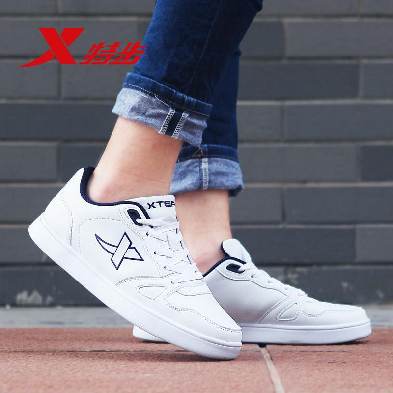 特步男鞋板鞋正品牌2019新款夏秋季学生白色板鞋休闲鞋透气旅游鞋