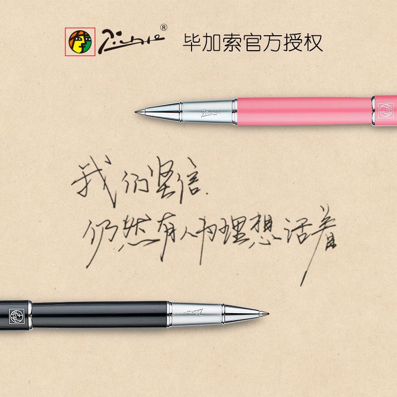 Подарочные ручки Артикул 44086727726