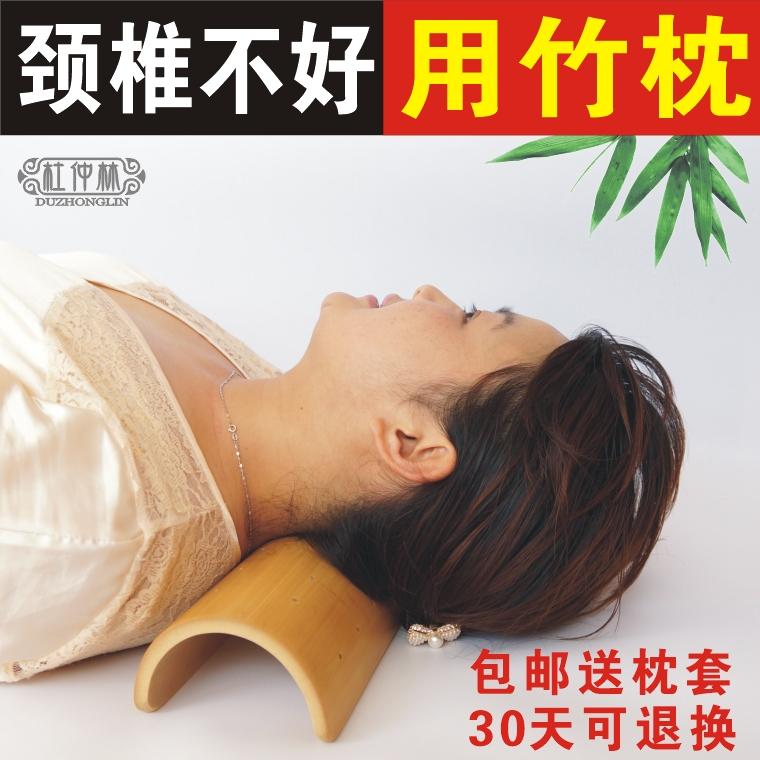 杜仲林颈椎保健竹木枕腰椎竹枕竹枕头护颈枕汗蒸理疗枕天然楠竹枕