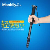 Manbily/曼比利A-222独脚架单反相机单脚架旅游佳能便携小支撑架