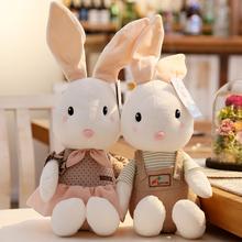 兔子兔兔毛绒玩具小兔子公仔小白兔布娃娃中号生日礼物 萌背带裤图片