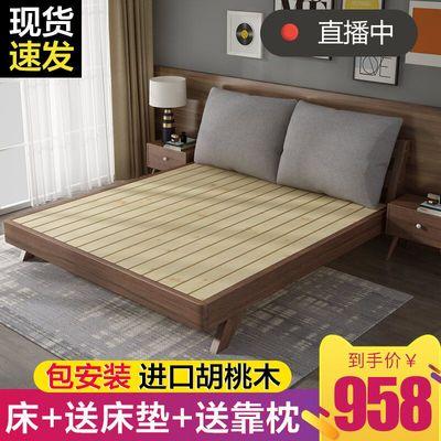 北欧床实木床1.5m单人现代简约1.8米经济日式双人主卧室家具婚床