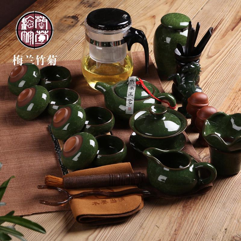 汝瓷茶艺茶具
