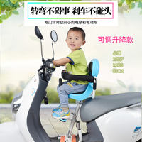 Electric car child seat front baby child baby bicycle scooter battery car motorcycle safety seat